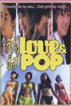 Image of Love & Pop