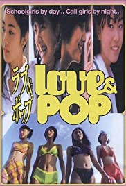 Love & Pop (1998) Poster - Movie Forum, Cast, Reviews