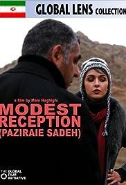 Paziraie sadeh(2012) Poster - Movie Forum, Cast, Reviews