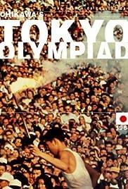 Tôkyô orinpikku(1965) Poster - Movie Forum, Cast, Reviews