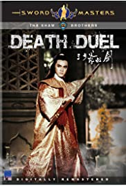 Death Duel (1977) Poster - Movie Forum, Cast, Reviews