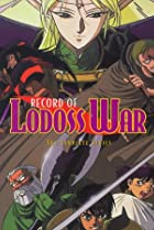 Image of Record of the Lodoss War