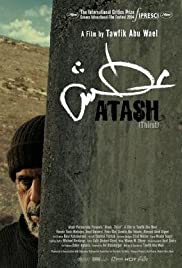 Atash(2004) Poster - Movie Forum, Cast, Reviews