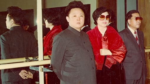 Clip from the documentary 'The Lovers and the Despot'