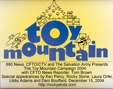 Toy Mountain Christmas Special (2004)