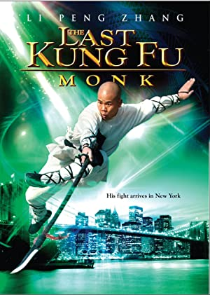 Last Kung Fu Monk (2010) Download on Vidmate