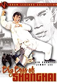 Shang Hai tan da heng Poster