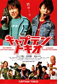 Captain Tokio Poster