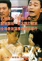 Lung Fung cha lau