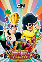 Primary image for Johnny Bravo Goes to Bollywood