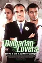 Image of Bulgarian Lovers