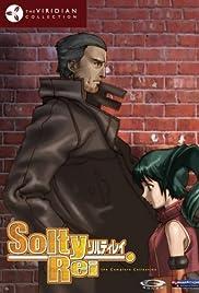 SoltyRei Poster - TV Show Forum, Cast, Reviews