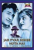 Image of Jab Pyar Kisise Hota Hai