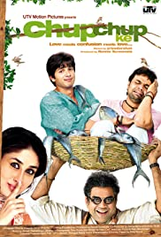 Chup Chup Ke (2006) Poster - Movie Forum, Cast, Reviews