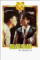 Image of Jiang shi jia zu: Jiang shi xian sheng xu ji