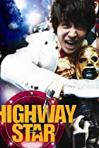 Image of Highway Star