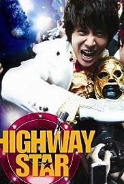 Bokmyeon dalho(2007) Poster - Movie Forum, Cast, Reviews