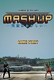 Mash Up(2011) Poster - Movie Forum, Cast, Reviews