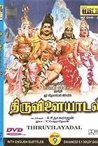 Image of Thiruvilayadal