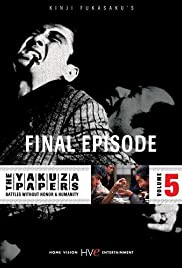 Final Episode (1974) Poster - Movie Forum, Cast, Reviews