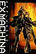 Image of Appleseed Ex Machina