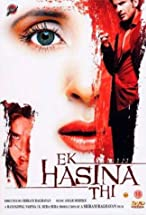 Primary image for Ek Hasina Thi