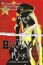Image of Beijing Punk