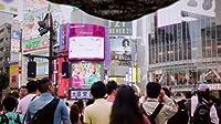 Megaquake City - Tokyo