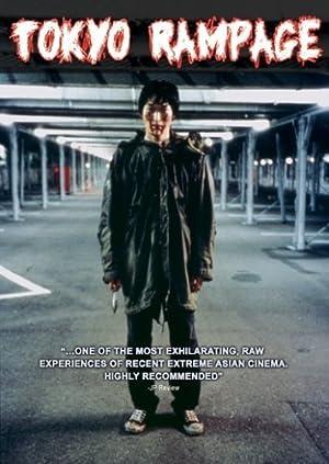 Pornostar (1998)