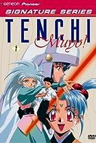 Image of Tenchi Muyô!