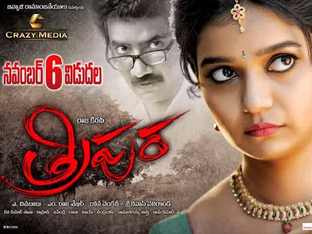 Tripura (2015) 1.4GB 720P HDRip Dual Audio [Hindi-Telugu] – Uncut
