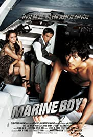 Ma-rin-bo-ee(2009) Poster - Movie Forum, Cast, Reviews