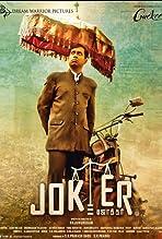 Guru Somasundaram in Joker (2016)