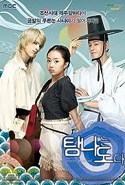 Tamnaneun doda Poster