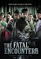 The Fatal Encounter (2014)