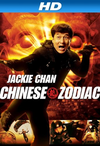 Chinese Zodiac (2012) Tagalog Dubbed