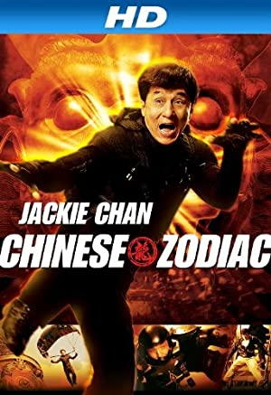 Chinese Zodiac (2012)  Download on Vidmate