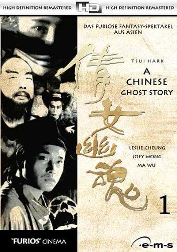 Sien nui yau wan Watch Full Movie Free Online
