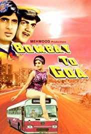 Bombay to Goa (1972) Poster - Movie Forum, Cast, Reviews