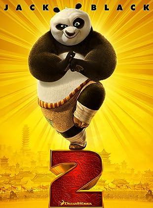 กังฟูแพนด้า 2 - Kung Fu Panda 2