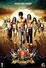 FB: Fighting Beat (2007) Poster - Movie Forum, Cast, Reviews