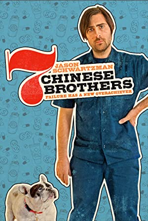 7 Chinese Brothers (2015) Download on Vidmate