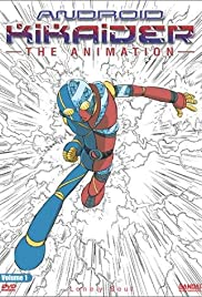 Android Kikaider: The Animation Poster