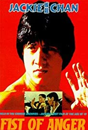 Ding tian li di(1973) Poster - Movie Forum, Cast, Reviews