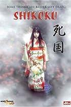 Image of Shikoku