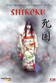 Shikoku (1999) Poster - Movie Forum, Cast, Reviews