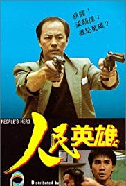 Yan man ying hung (1987) Poster - Movie Forum, Cast, Reviews