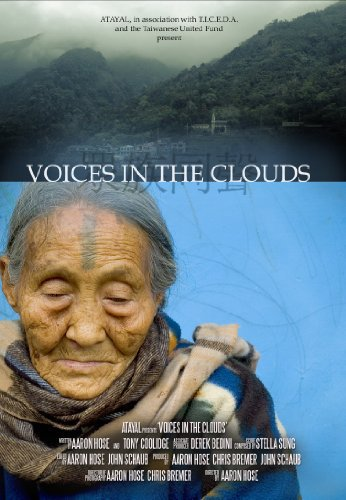 image Voices in the Clouds Watch Full Movie Free Online