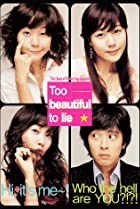 Image of Too Beautiful to Lie