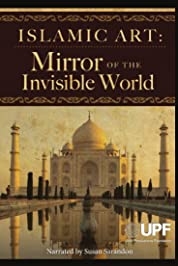 Islamic Art: Mirror of the Invisible World (2011) poster